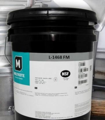 Цепное масло MOLYKOTE L-1468 FM с пищевым допуском NSF H1