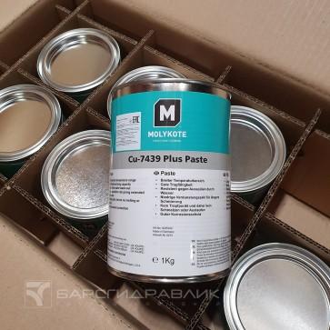 Медная паста MOLYKOTE CU-7439 PLUS 1kg