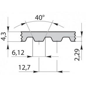 Ремень приводной зубчатый полиуретановый 630H075