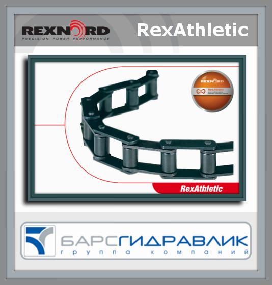 Приводные цепи Rexnord для сельскохозяйственных машин