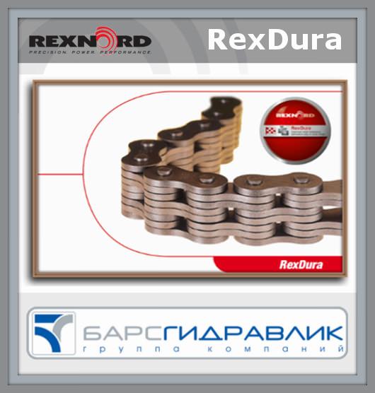 Приводные пластинчатые цепи Rexnord. Однорядные двухрядные, могут быть выполнены из нержавеющей стали