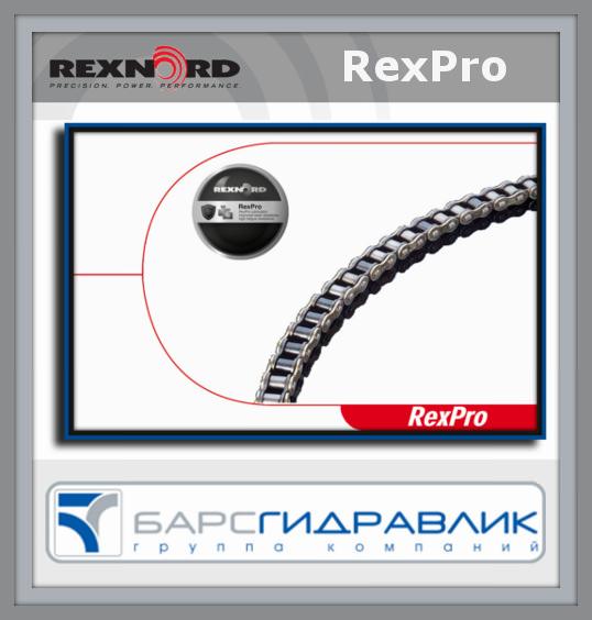 Дуговые роликовые цепи Rexnord, с изгибом