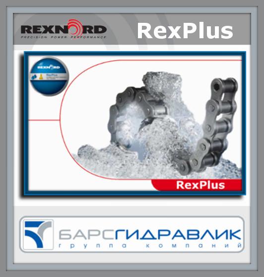 Приводные роликовые цепи Rexnord, из нержавеющей легированной стали. Однорядное, двухрядное, многорядное исполнение