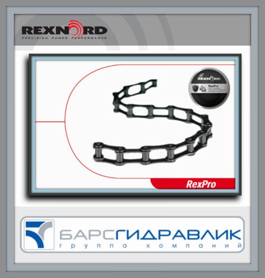 Приводные длиннозвенные роликовые цепи Rexnord