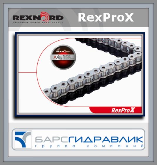 Приводные цепи Rexnord, с путотелыми пальцами