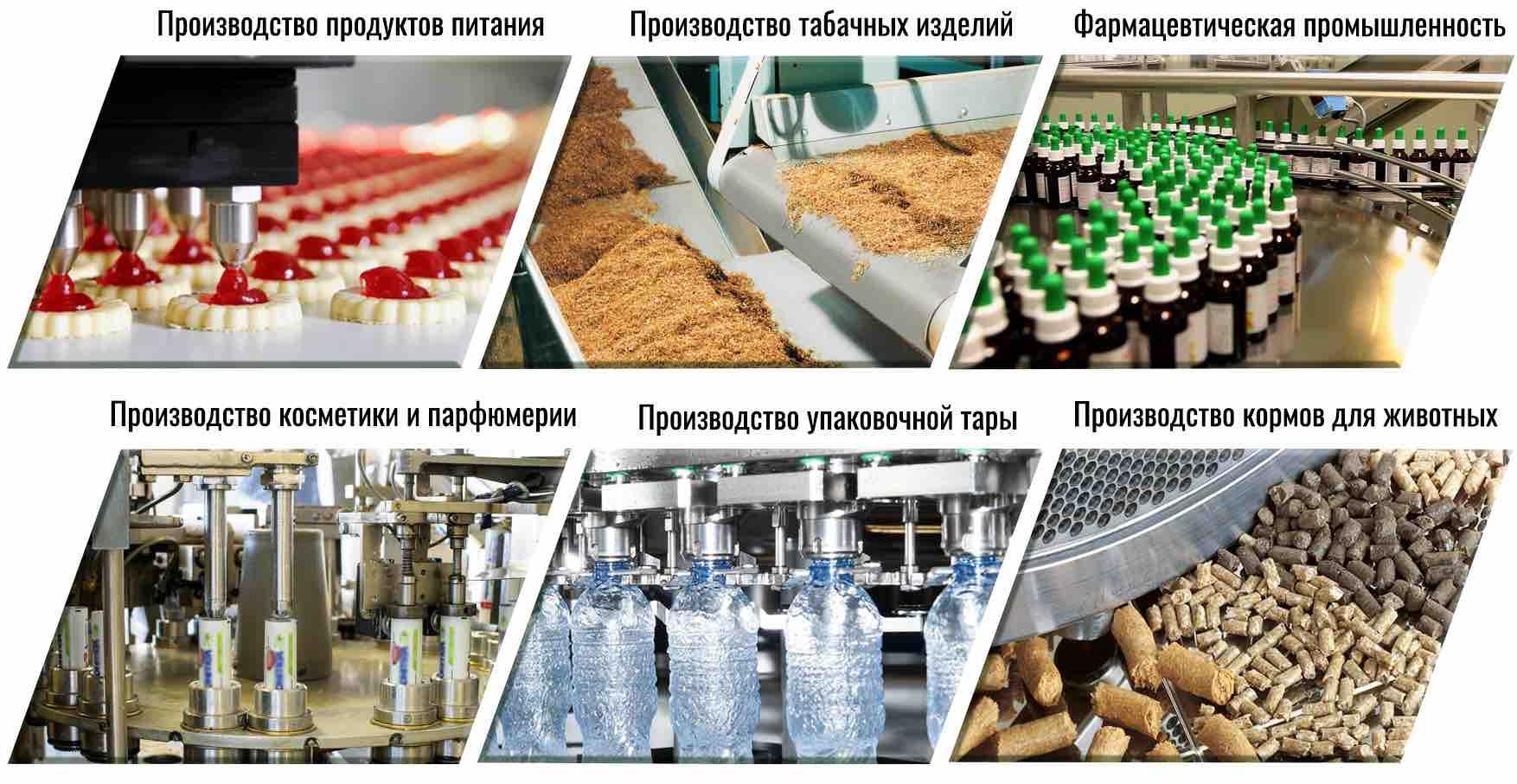 Области применения смазочных материалов с пищевым допуском