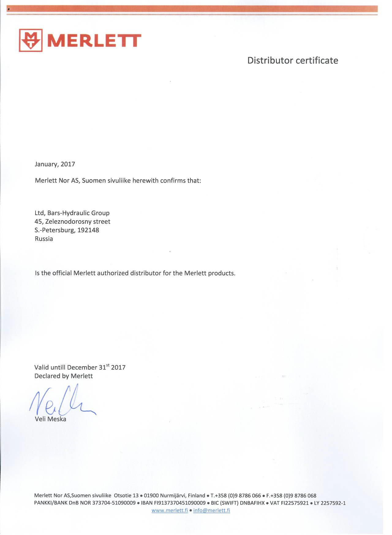 Сертификат MERLETT