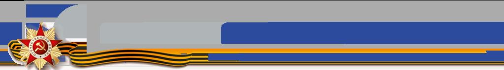 Интернет-магазин Барс-Гидравлик Групп